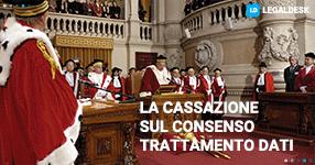 Cassazione consenso trattamento dei dati personali